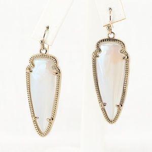 🌹HP 6/1 🌹Kendra Scott Iridescent Sky Earrings